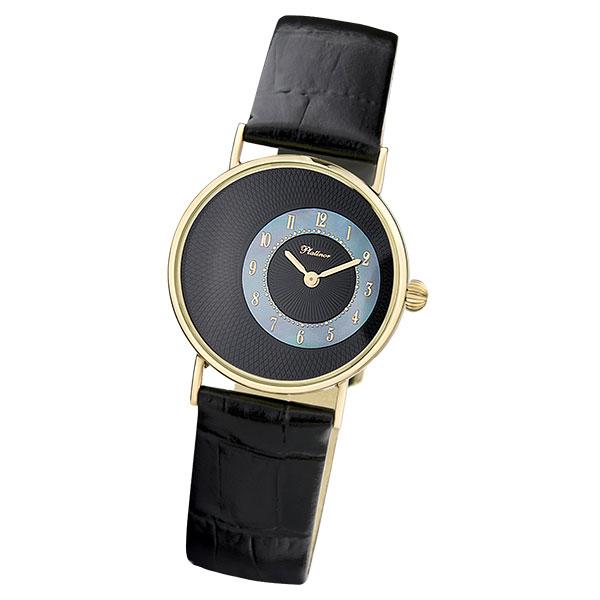 Купить в кредит золотые часы онлайн где выгоднее взять потребительский кредит в перми